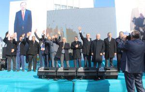 Ak Parti'den Devrekani'de Aday Tanıtım Toplantısı